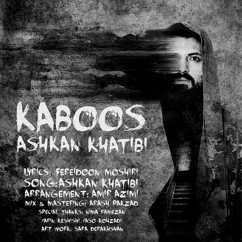 Ashkan Khatibi - Kaboos Arranged by Amir Azimi