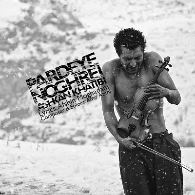 Ashkan Khatibi - Pardeye Noghrei Composed & Arranged by Amir Azimi