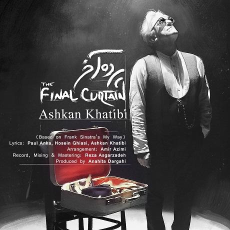Ashkan Khatibi - The Final Curtain Arranged by Amir Azimi
