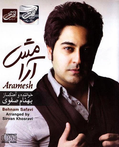 Arranged by Amir Azimi
