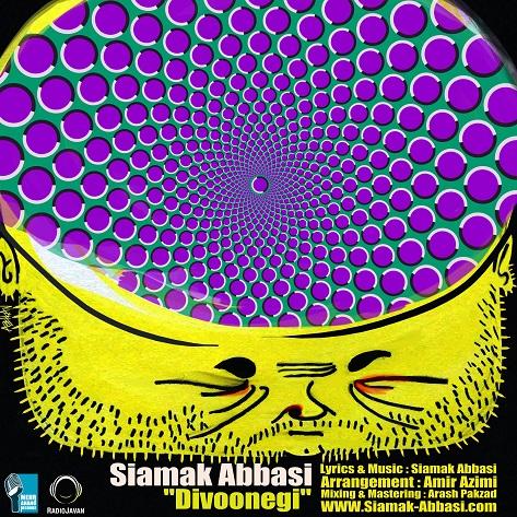 Siamak Abbasi - Divoonegi Arranged by Amir Azimi