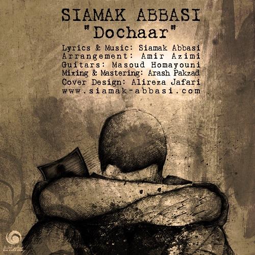 Siamak Abbasi - Dochaar Arranged by Amir Azimi