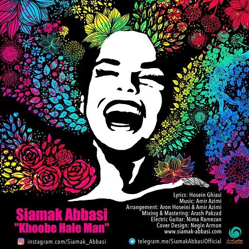 Siamak Abbasi - Khoobe Hale Man Composed by Amir Azimi