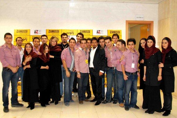 With Roozbeh Nematollahi
